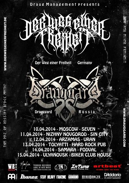DWEF Russia Tour Poster 2014